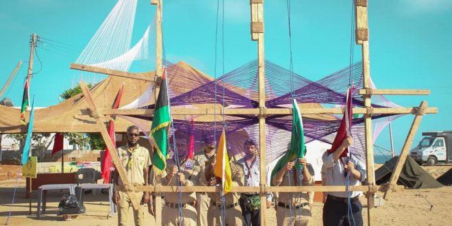 على أرض مصيف الكشافة البحرية مفوضية بنغازي تستضيف دراسة القسم العملي للشارة الخشبية في الفترة من 14/06/ 2021 م الى 20/06/2021 م